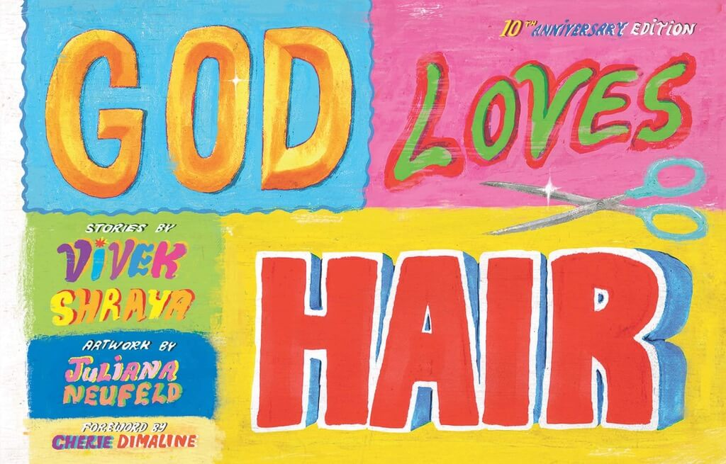'God Loves Hair: 10th Anniversary Edition' cover art