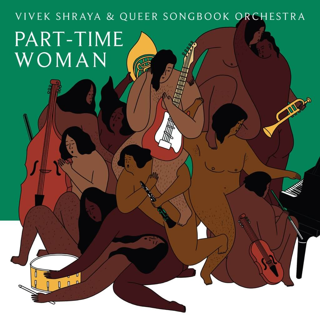 'Part-Time Woman' cover art