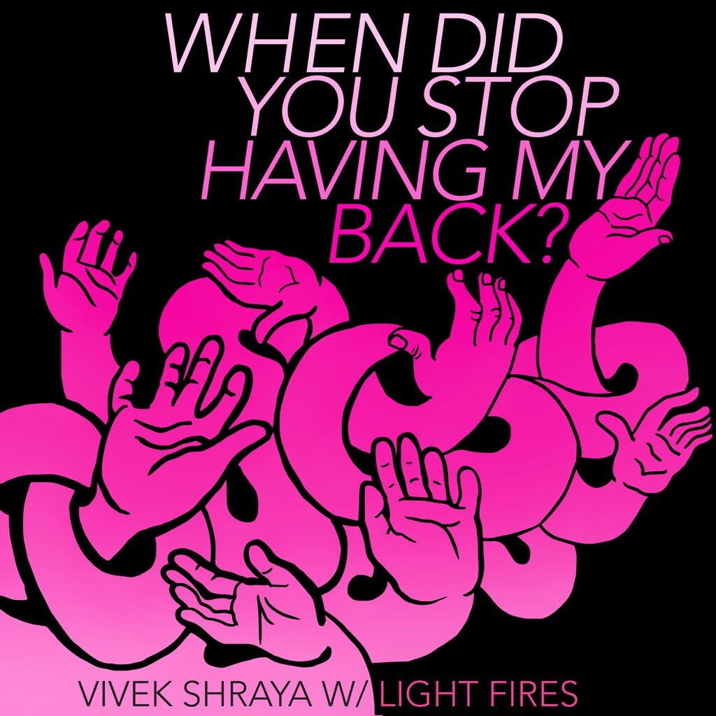 "An illustration in bright pink on a black background of eight entangled arms with outstretched hands, and pink text: ""WHEN DID YOU STOP HAVING MY BACK?"""
