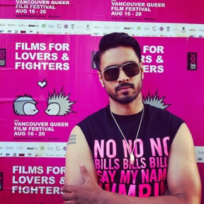 Vancouver Queer Film Festival (2013)